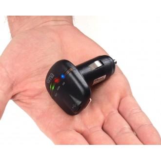 EMA 2 Car Alarm